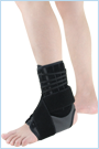 ankle brace main